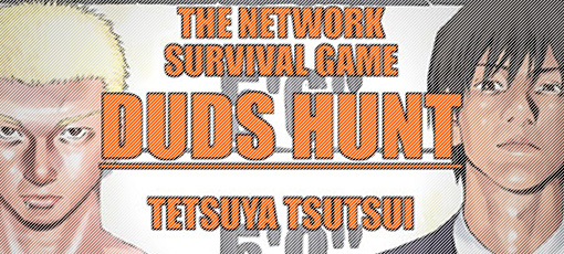 DUDS_HUNT