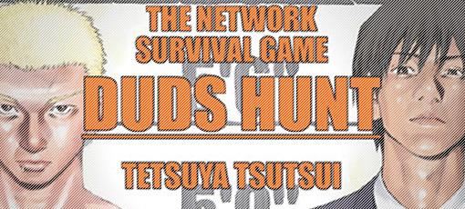 DUDS_HUNT