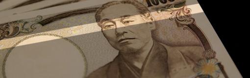 怪しく光る一万円