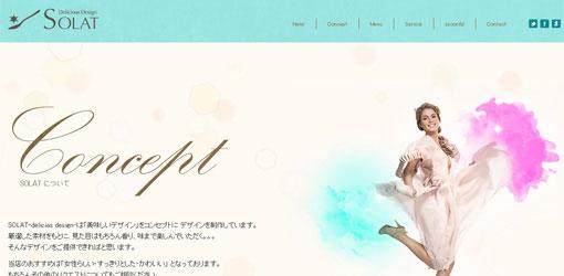 SOLAT -Delicious Design-