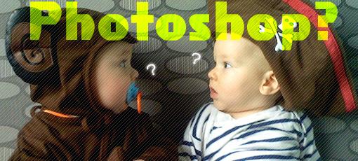 僕たちPhotoshopの使い方分からない初心者です。