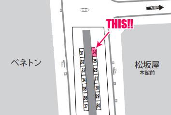 ホコ天クリマ出店場所の地図