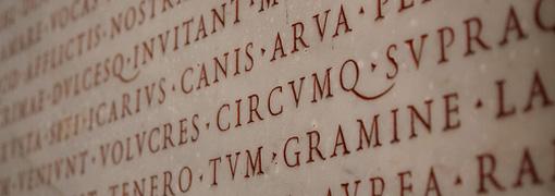 ローマの歴史ある曲線美に ...