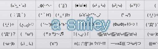 iPhoneで自分の好きな顔文字をすぐに使えるようにする方法(おまけ付き☻)