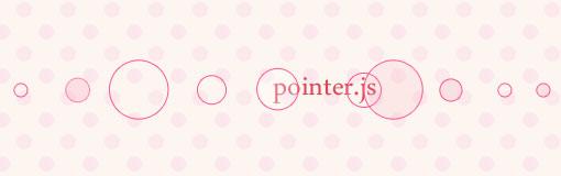 [jQwery]クリックすると、ほわんと広がる輪っか。pointer.jsを実装してみた!