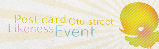 【イベント告知】10/14 名古屋栄の南大津通りで行われる「ホコ天クリマ」参加します!