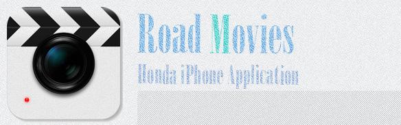 適当に撮ってもおしゃれなムービーになってしまうアプリ「Road Movies」に感動した件